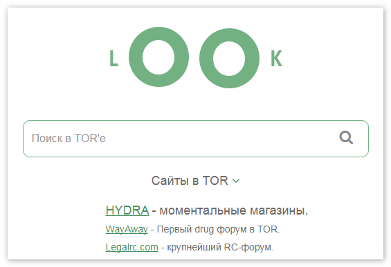 LookOnion Tor Browser