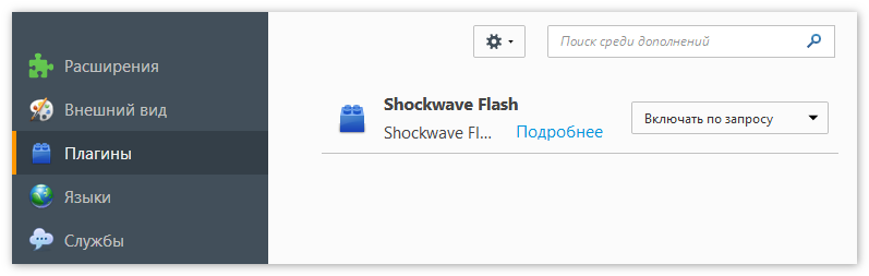 Включение Flash Tor Browser