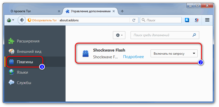 Tor browser как включить flash player hydra2web tor browser for flash player попасть на гидру