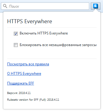 HTTPS Everywhere Tor Browser