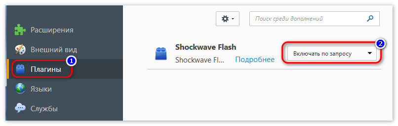 Плагин Flash Tor Browser