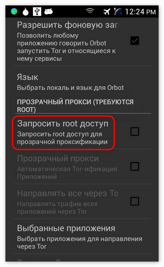 Root доступ Orbot